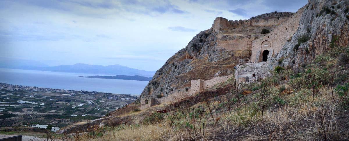Corinth7.jpg
